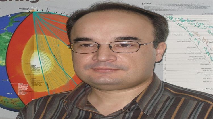 Δυτική Ελλάδα: Το Εργαστήριο Σεισμολογίας της Πάτρας παρακολουθεί την πιο ενεργή σεισμικά περιοχή της Ευρώπης