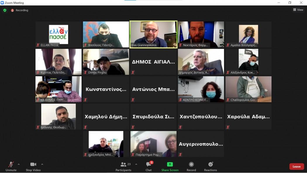 Σε τηλεδιάσκεψη για τη διαχείριση της πανδημίας και τα προβλήματα στους καταυλισμούς Ρομά ο Νεκτάριος Φαρμάκης