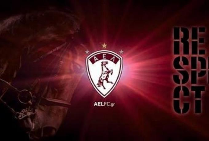 AEΛ σε Κλάτενμπεργκ: «Παπαδόπουλος και Ζαχαριάδης να μην ορίζονται σε αγώνες των ΑΕΛ, Παναιτωλικού και Λαμίας»