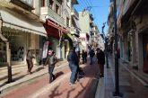 Η ΟΕΣΒΔΕΝ καλεί σε κινητοποίηση των εμπόρων στις 27 Ιανουαρίου