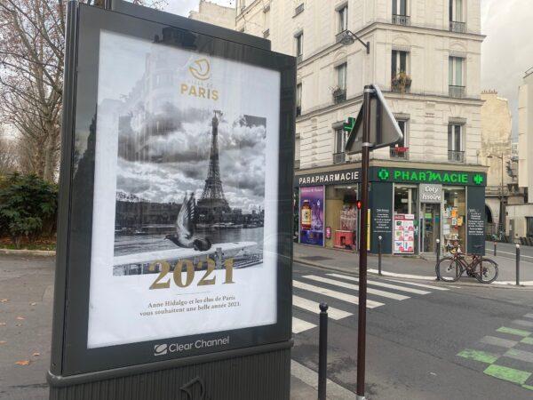 «Ποδαρικό» με Νίκο Αλιάγα ο δήμος του Παρισιού για το 2021!