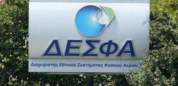 Σημαντική και διαρκής η συνεισφορά του ΔΕΣΦΑ στο ΕΣΥ και την ελληνική κοινωνία μέσα στο 2020