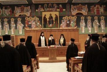 Η Εκκλησία θα προσφύγει στο ΕΣΡ για τα ψευδή δημοσιεύματα