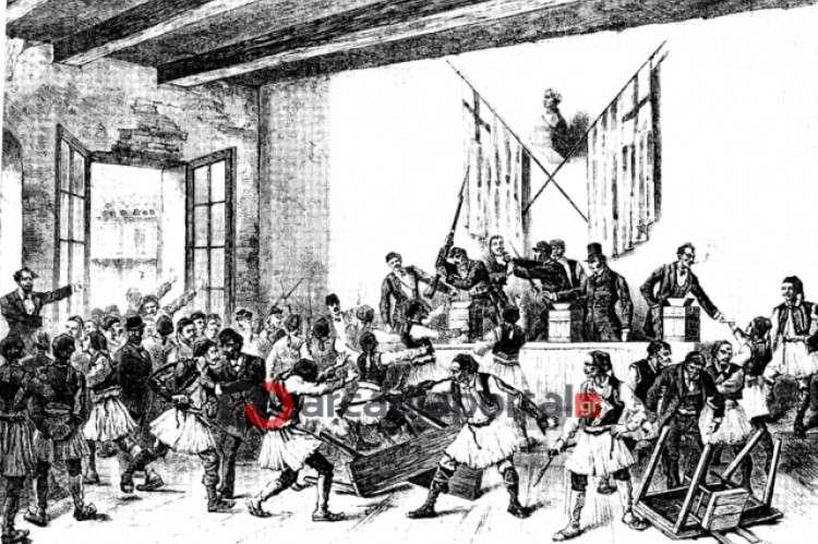 Εκλογές στο Αγρίνιο το 1844:Η κάλπη σε…πάνα, στην Αγία Τριάδα, με ενόπλους