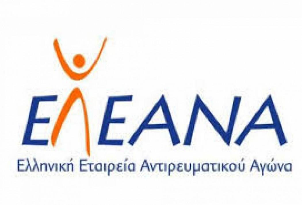 ΕΛ.Ε.ΑΝ.Α.: καταγγέλλει αποκλεισμό ευπαθών ομάδων από το δικαίωμα στην εργασία
