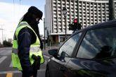 Lockdown: Αλλάζουν τα όρια επιβατών από Δευτέρα – Τι θα ισχύει στο εξής για ΙΧ, ταξί και φορτηγά