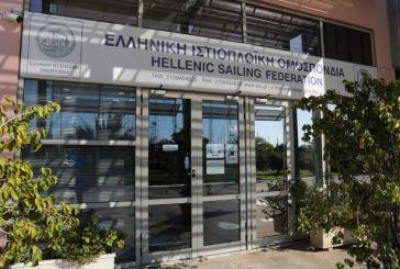 Ζητά την παραίτηση του ΔΣ της Ιστιοπλοϊκής Ομοσπονδίας και ο Ναυτικός Όμιλος Βόνιτσας