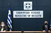 Κορωνοϊός: Ζωντανά η ενημέρωση για την πορεία των εμβολιασμών από Θεοδωρίδου – Θεμιστοκλέους