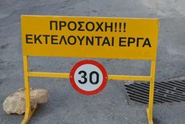 Αγρίνιο: ποιοί δρόμοι κλείνουν από 5 Μαΐου για την κατασκευή κόμβου στη συμβολή Τρικούπη-Κατράκη