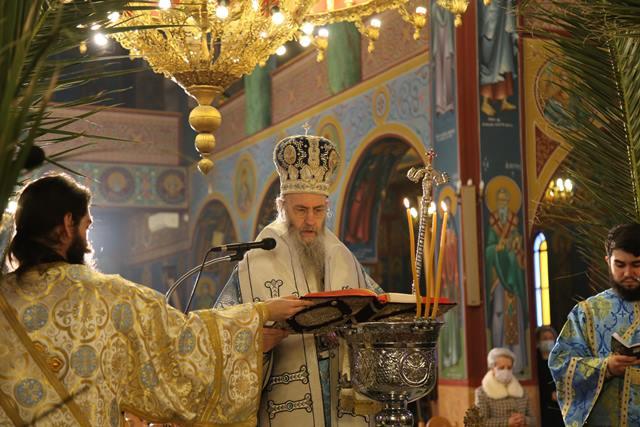O εορτασμός των Θεοφανείων στη Ναύπακτο