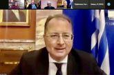 Hμερίδα για «αστεγία, πολιτικές και εθελοντισμό» από το Μητρώο Στελεχών ΝΔ Δυτικής Ελλάδας