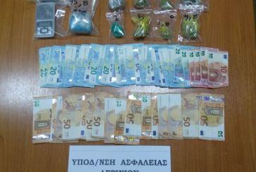 Αγρίνιο: πώς πιάστηκαν τα δύο αδέρφια με κοκαΐνη και χασίς