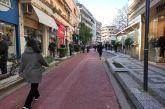 ΕΟΔΥ: 11 νέα κρούσματα στην Αιτωλοακαρνανία, 2.759 στη χώρα – 822 οι διασωληνωμένοι, 75 θάνατοι