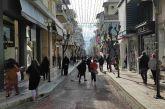 Αγρίνιο: το λιανεμπόριο ξεκίνησε και «κάτι» κινείται στην αγορά (φωτό)