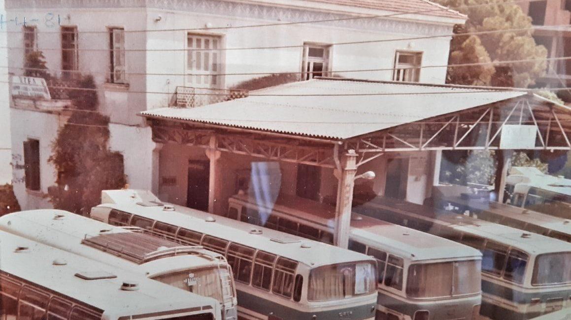 Ο παλιός σταθμός Αγρινίου του ΚΤΕΛ Αιτωλοακαρνανίας