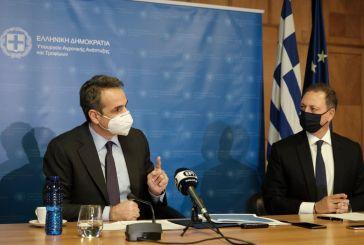 Μητσοτάκης: «Νέα εποχή για την Ελλάδα – Συνολικά 57 δισ. ευρώ με το Ταμείο Ανάκαμψης»