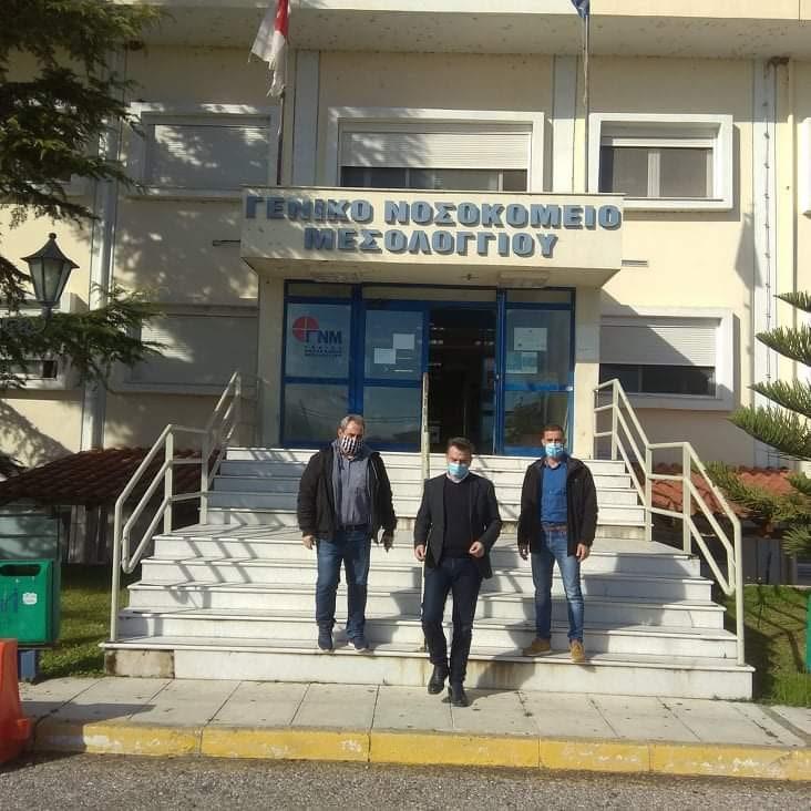 Θ. Μωραΐτης: «Το Νοσοκομείο Μεσολογγίου να ενισχυθεί τώρα – Το προσωπικό έχει υπερβεί τις δυνάμεις του»