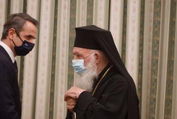 Από την σύγκρουση στην αποκλιμάκωση: Το παρασκήνιο της «κρίσης» ανάμεσα σε κυβέρνηση και Εκκλησία
