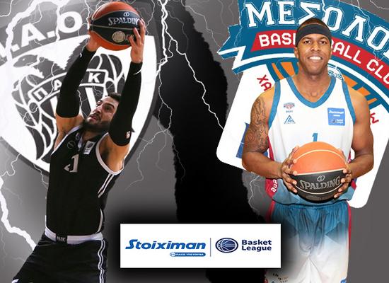 Basket League: Οι αριθμοί για το παιχνίδι ΠΑΟΚ – Μεσολόγγι Baxi