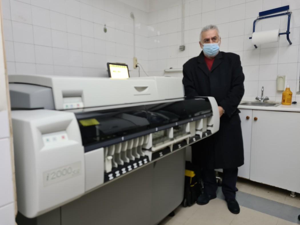 Αυτόματος αναλυτής προσδιορισμού καρδιακών δεικτών στο Νοσοκομείο Μεσολογγίου
