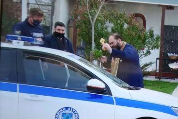 Θεοφάνεια – Η εικόνα της ημέρας: Ιερέας αγιάζει περιπολικό και αστυνομικούς έξω από την εκκλησία