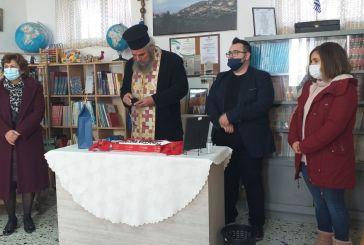 Έκοψε την πίτα του ο Εκπολιτιστικός και Εξωραϊστικός Σύλλογος Σαργιάδας