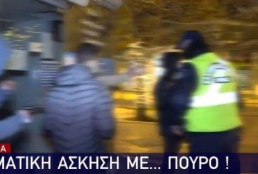 Πιτσιρικάδες «γλεντάνε» έλεγχο της αστυνομίας: Έστειλαν 6 για σωματική άσκηση και ήταν με πούρο