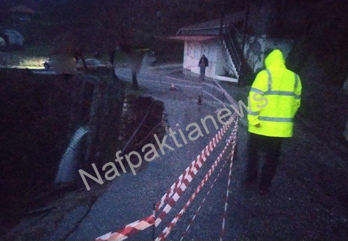 Ναυπακτία: Ο δρόμος «χάθηκε» στην Ποκίστα – αδύνατη η οδική διέλευση