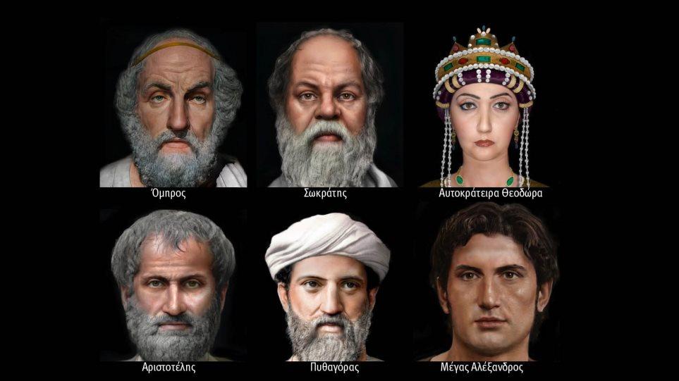 Φωτογραφίες: Πώς θα ήταν άραγε τα πρόσωπα του Αριστοτέλη, του Ομήρου και του Μεγάλου Αλεξάνδρου;