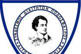 Ο Σύνδεσμος Προπονητών Ποδοσφαίρου Αιτωλοακαρνανίας συνεχίζει την προσφορά του
