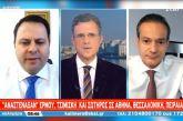 Σταμπουλίδης για συνωστισμό: Θα είναι καταστροφικό για όλους 3ο αυστηρό lockdown