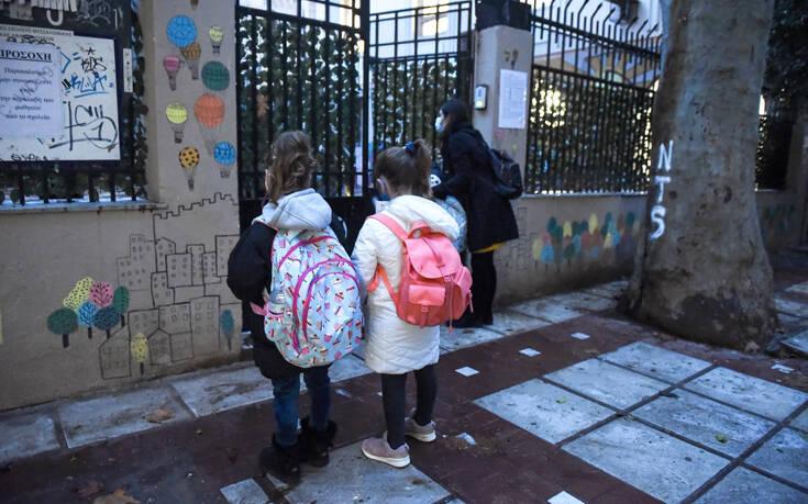 Ομοσπονδία Ενώσεων Συλλόγων Γονέων Δ.Ελλάδας: Δε θέλουμε άλλη μια χαμένη σχολική χρονιά!
