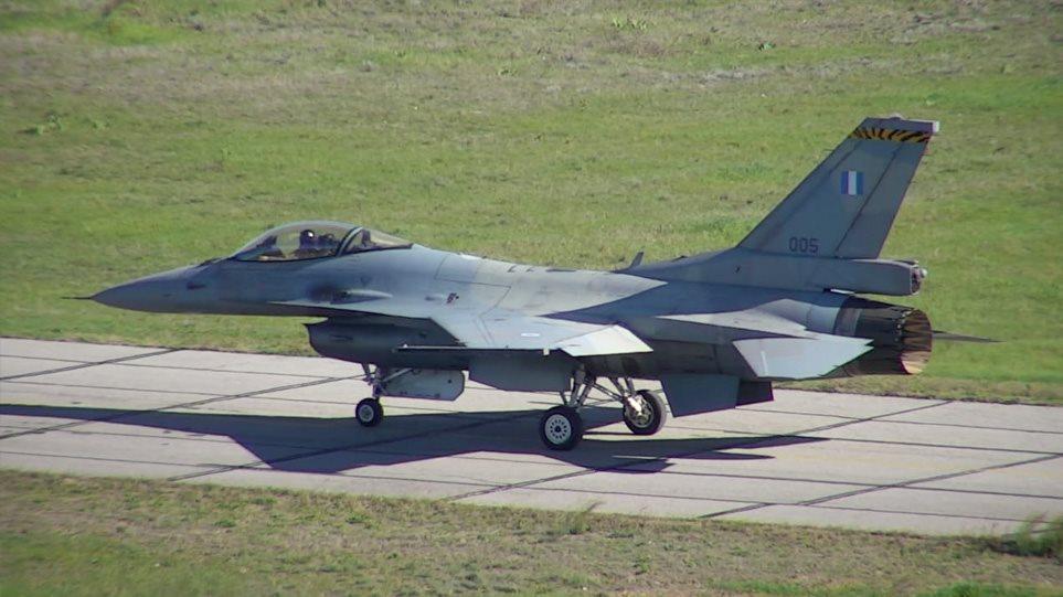 Βίντεο: Αυτό είναι το πρώτο εκσυγχρονισμένο F-16 της Πολεμικής Αεροπορίας στην έκδοση Viper