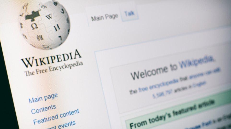 Wikipedia: Ποια λήμματα έψαξαν περισσότερο οι Έλληνες το 2020
