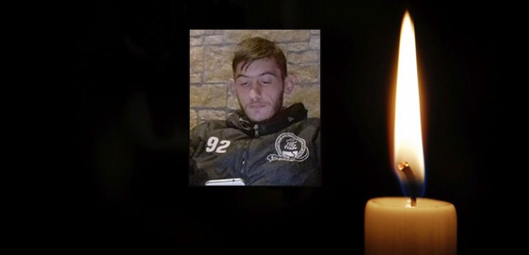 Θρήνος για τον θάνατο του 29χρονου Δημήτρη Αλτζερίνη από την Παραβόλα