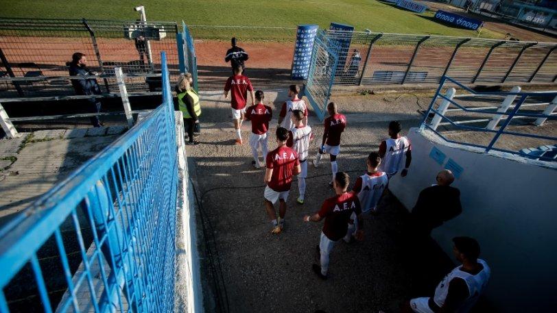 Απίστευτο «μπάχαλο» στη Super League: Δεν γίνεται το Λαμία-ΑΕΛ