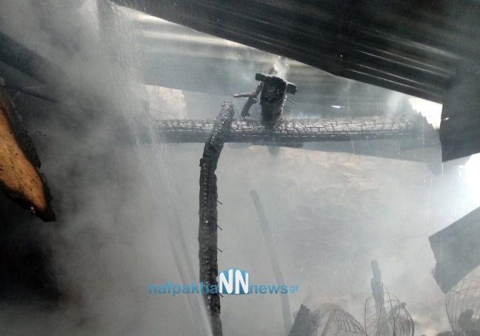 Μεγάλες ζημιές σε αποθήκη από φωτιά στην Αράχωβα Ναυπακτίας