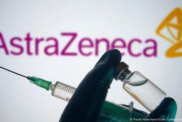 Ευρωπαϊκός Οργανισμός Φαρμάκων: Ενδείξεις σύνδεσης του εμβολίου της AstraZeneca με τις θρομβώσεις