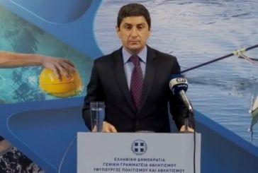 Τα 13 μέτρα του Υφυπουργείου για βία και κακοποίηση: Κέντρο Υποστήριξης του Αθλητισμού και υποχρεωτικός ψυχολόγος στις Ομοσπονδίες!