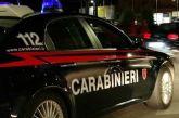 Ιταλία: Επίθεση με μαχαίρι σε 20χρονη Ελληνίδα φοιτήτρια
