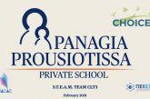 Εκπαιδευτήρια «Παναγία  Προυσιώτισσα»: Ένα από τα τρία σχολεία στην Ελλάδα στο Choice