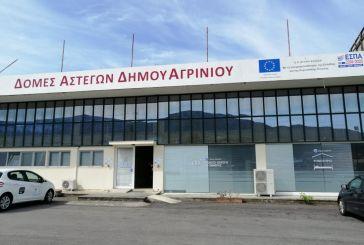 Κλειστή τη Δευτέρα η Δομή Αστέγων του Δήμου Αγρινίου λόγω κρούσματος κορωνοϊού