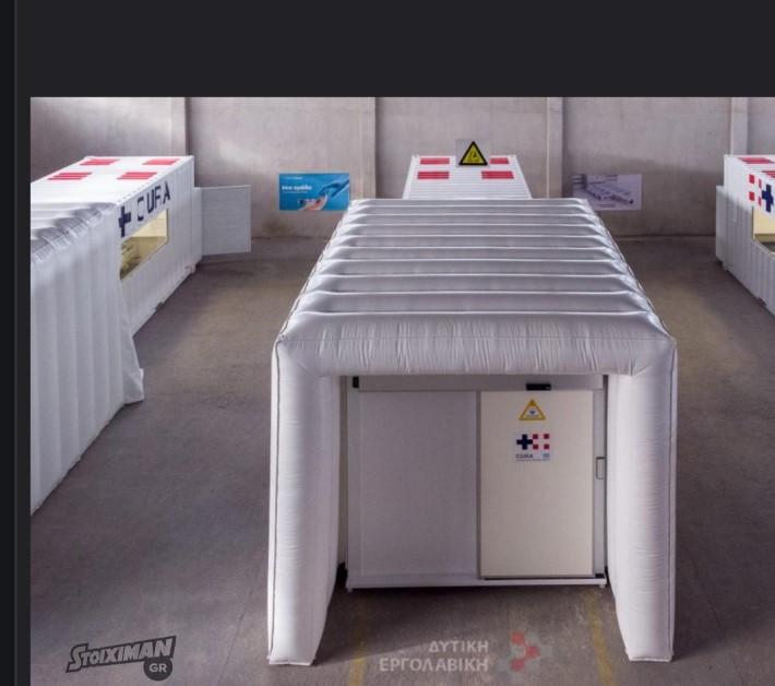 «Δυτική Εργολαβική»: προσκαλεί στην παρουσίαση της κινητής Μ.Ε.Θ. που θα εγκατασταθεί στο Πανεπιστημιακό Νοσοκομείου Πατρών