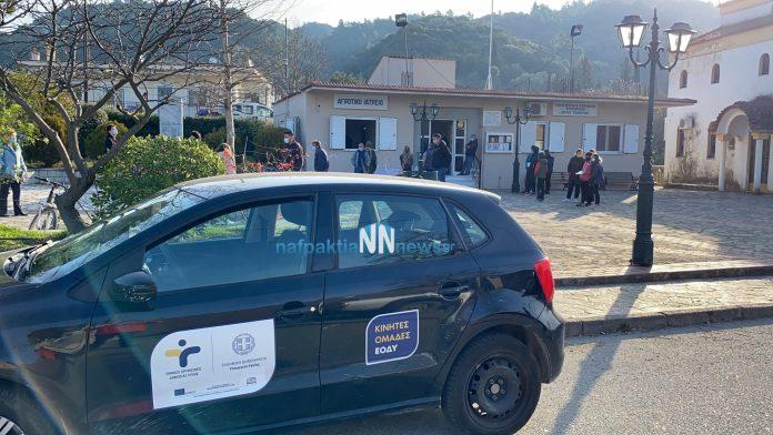 Τέσσερα νέα κρούσματα στο Τρίκορφο Ναυπακτίας «έδειξαν» τα rapid tests