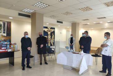 Έκοψαν την πίτα τους οι εργαζόμενοι του Νοσοκομείου Μεσολογγίου