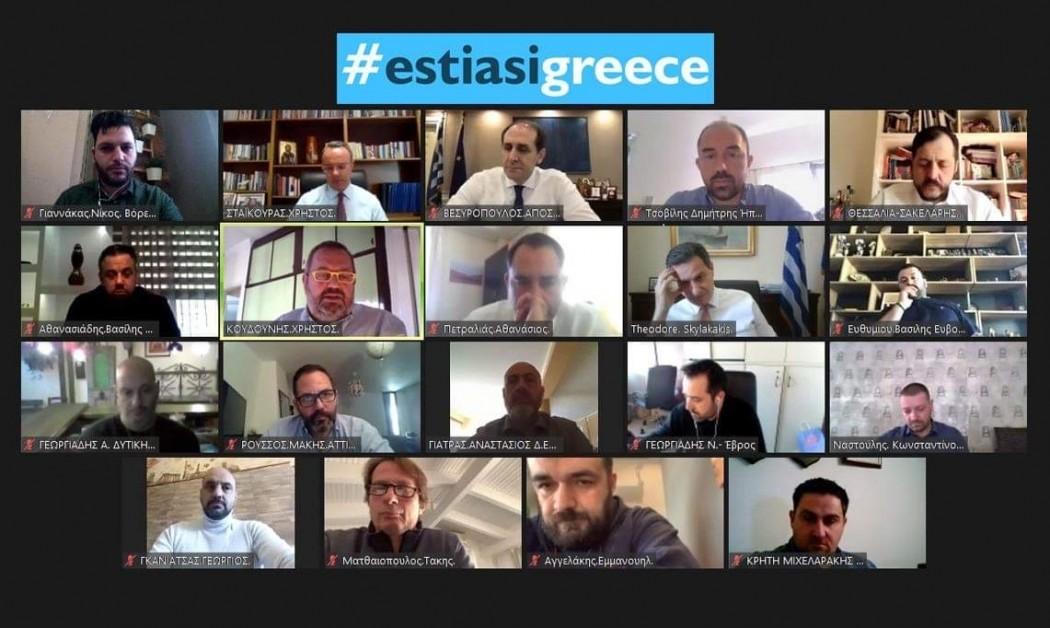 Τηλεδιάσκεψη της Εστίασης με Σταϊκούρα – Συμμετείχε και το Αγρίνιο, ποια τα αιτήματα