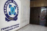Επεισόδια στη Νέα Σμύρνη: Στη ΓΑΔΑ κλιμάκιο του ΣΥΡΙΖΑ για τους συλληφθέντες