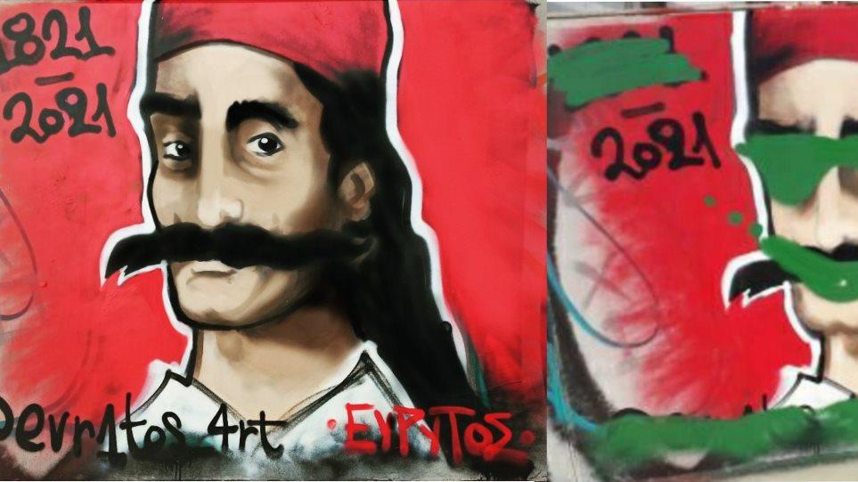 Φάληρο: Βανδάλισαν το γκράφιτι με τη μορφή του Καραϊσκάκη