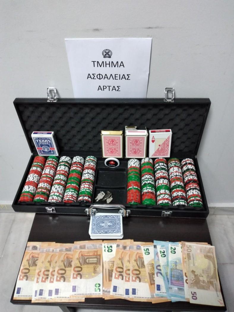 Άρτα: παραβίασαν τα μέτρα για να παίξουν παράνομο πόκερ
