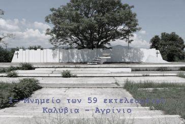 Ο ξεχασμένος εμπρησμός του μνημείου για τους 59 εκτελεσθέντες στα Καλύβια Αγρινίου